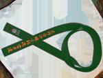 3e kyu